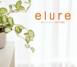 【東リ】elure(エルーア)-カーテン